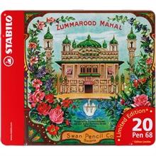 STABILO Stylo feutre Pen 68, étui métallique Taj Mahal de 20