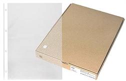 Bte de 100 poches - polypropylène A4 - ép. 0.06mm lisse