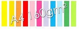 Pqt de 250 flles mi-cartons assorties - 160g/m2