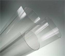 Feuille transparente plate  0.2mm